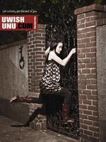 Uwishunu_Print_CampaignTD2.JPG