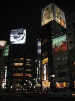 beckhams_tokyo_billboards.jpg