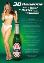 beer_woman.jpg