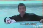 bongo-poolboy.png