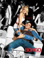 bongo_ad1_big.jpg