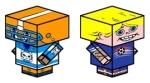 box_jock.jpg