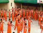 cebu_prison.png