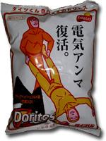 doritos_japan2.jpg