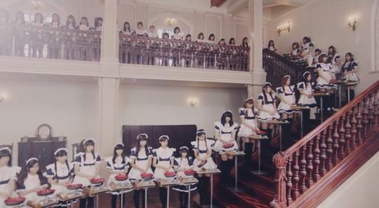 flavorstone_japanese_maids.jpg