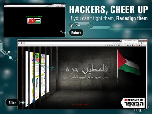 hackerscheerup3.jpg