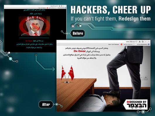 hackerscheerup4.jpg