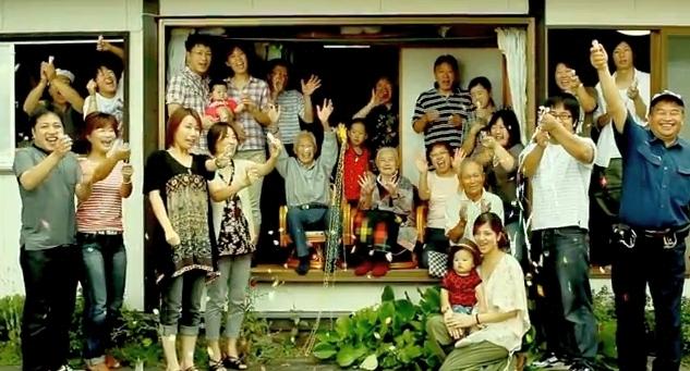 Japanese toiletry brand has fun with family photos