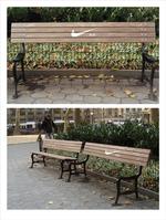 nike_bench_no_seat.jpg