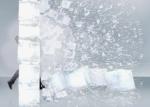 pepsi_ice_wall.jpg