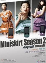 samsung-miniskirt-phone44%287%29.jpg