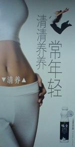 shanghai_subway_poster.jpg