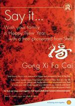 shell_calling_card.jpg