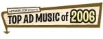 top_ad_music_2006.jpg